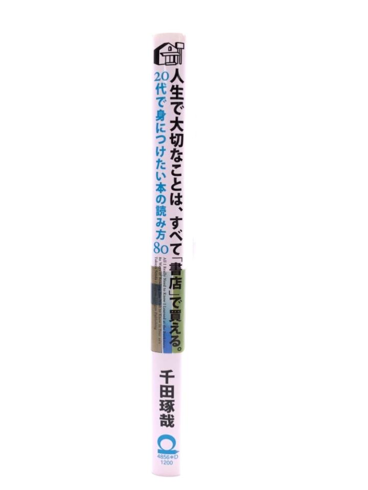2C8A7819-3301-4DCA-BFE4-DA17469DE4D0