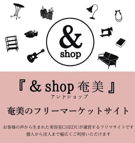 &shop