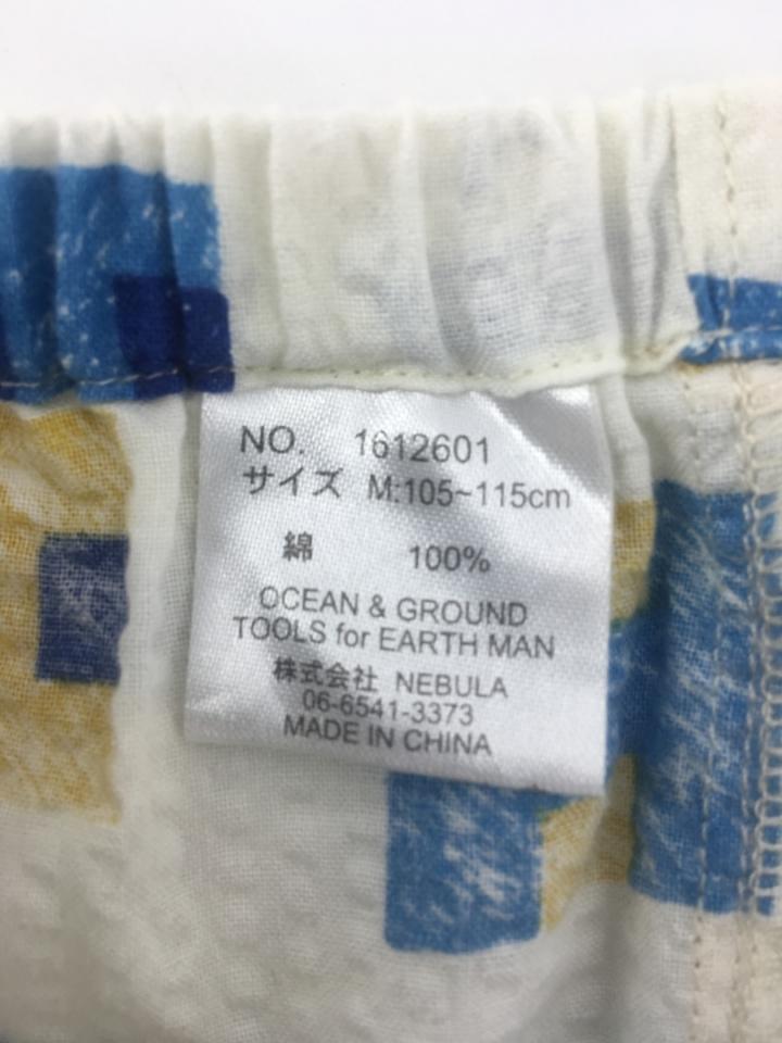 FC0DB100-4B48-417B-947E-411C902FDD7A